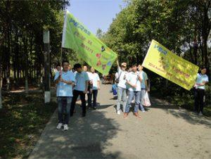 Активности у Парку Гуцун, јесен 2014. 2