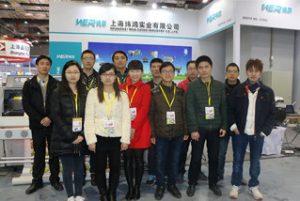 Изложба у Шангају, март 2015. године