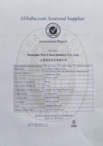 сертификата