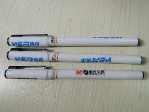 Решење за штампање оловке